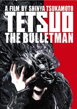 Tetsuo3Poster