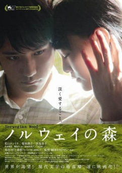 Norwegian Wood 2