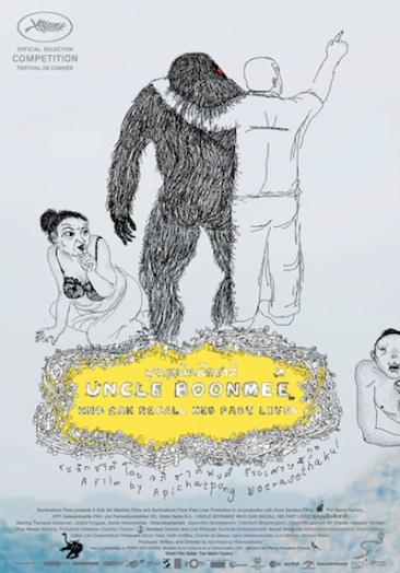 Uncle Boonmee poster