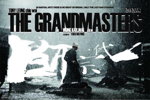 The Grandmasters poster 2