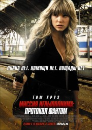 579786-mission_impossible_ghost_protocol_russian_character_poster_05