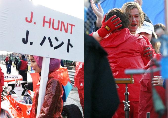 hunt-rush-howard