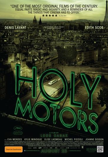 Holy Motors 1