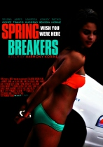spring_breakers__movie_poster__by_blantonl13-d5si5ft