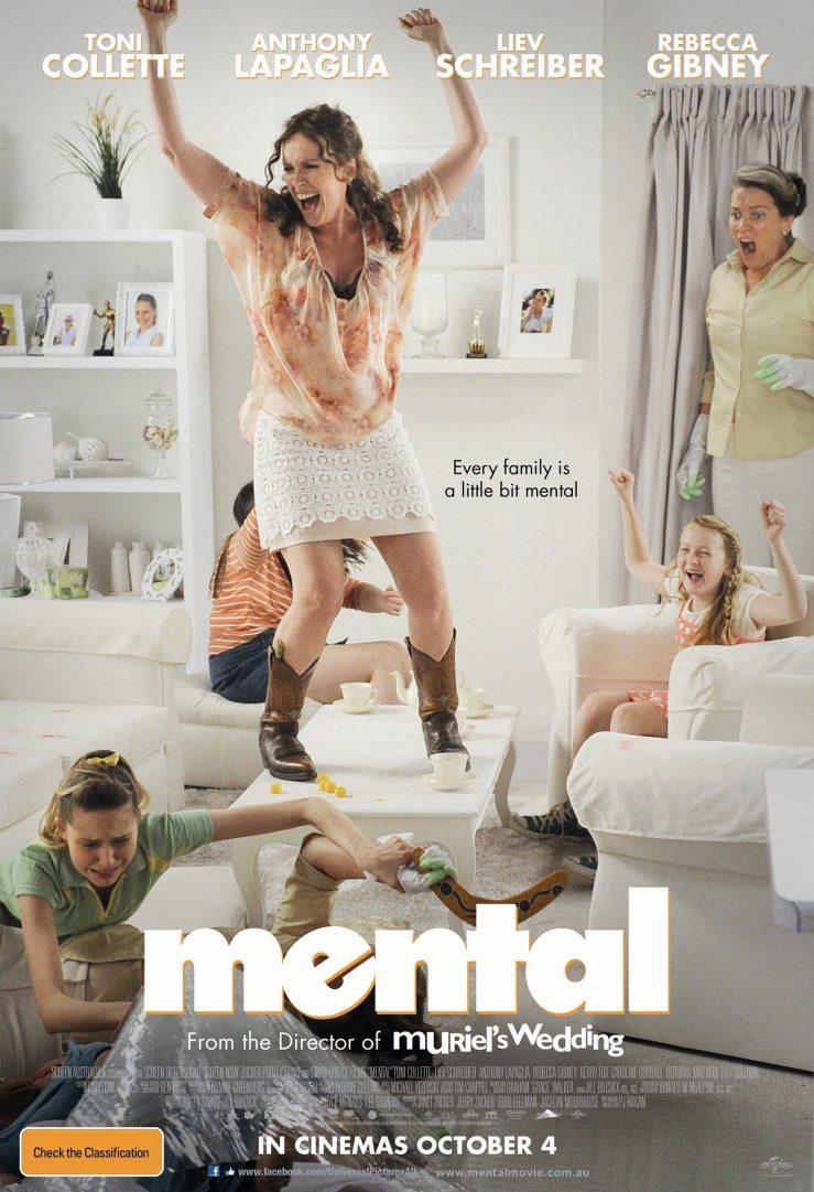 mental-poster02
