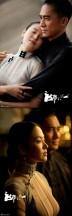 song-hye-kyo-tony-leung-1