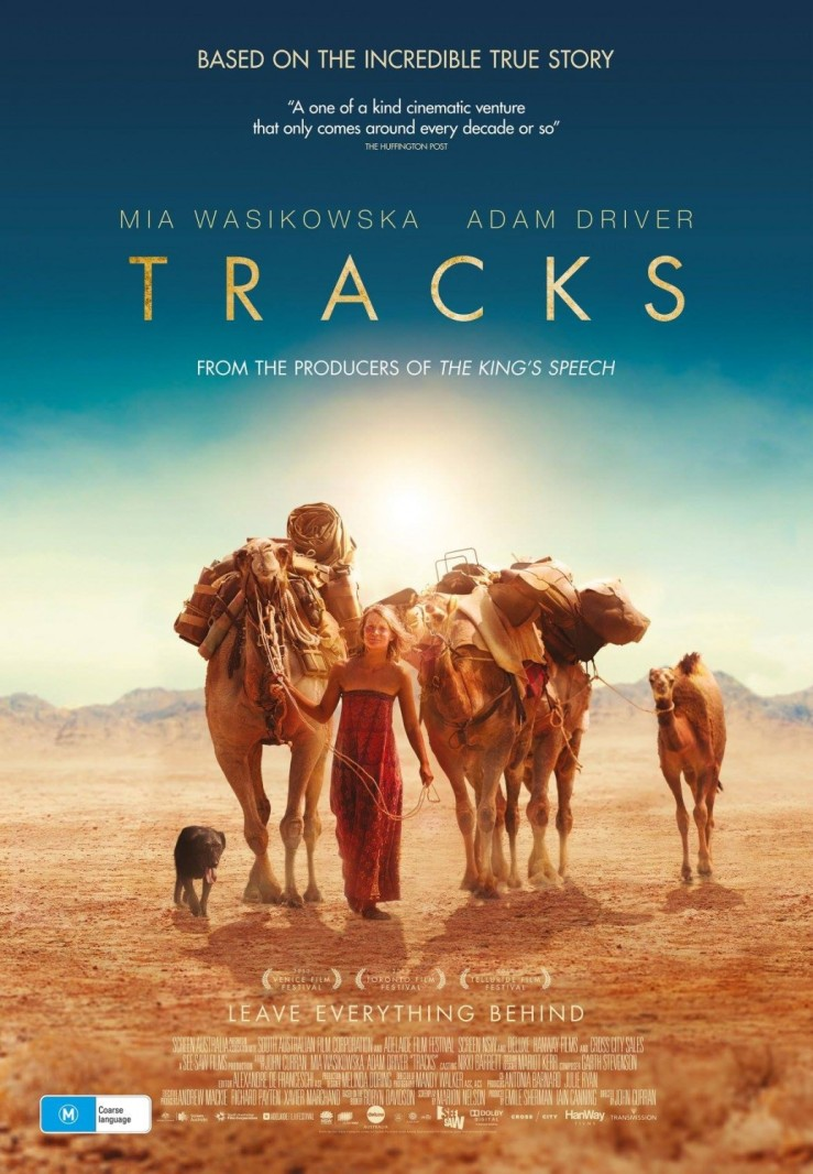tracks_ver2_xlg