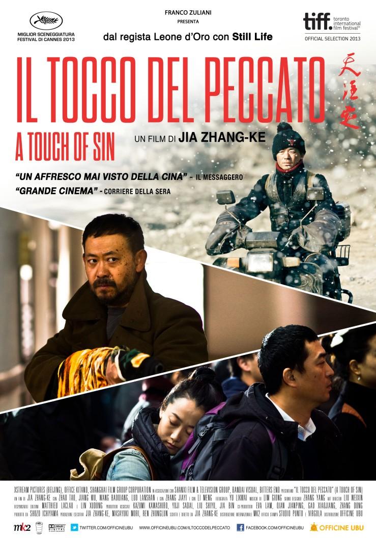 poster-IL-TOCCO-DEL-PECCATO