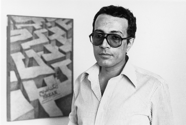 MoC_CLOSE_UP_Kiarostami.jpg