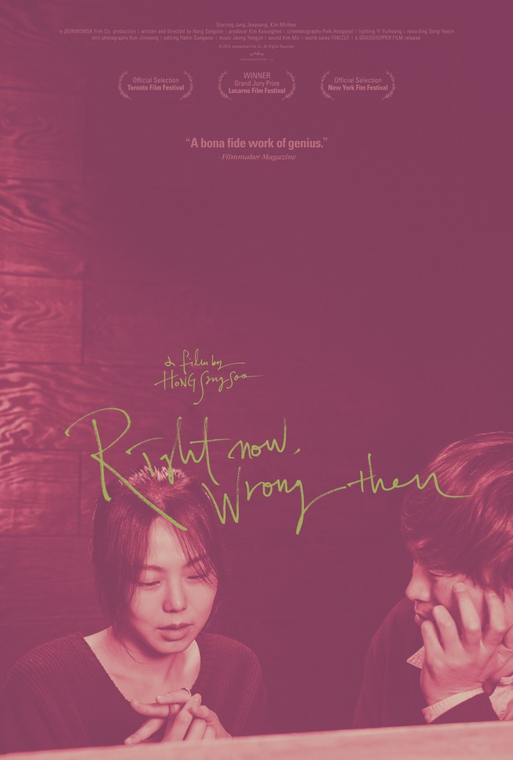 right-now-wrong-then-poster